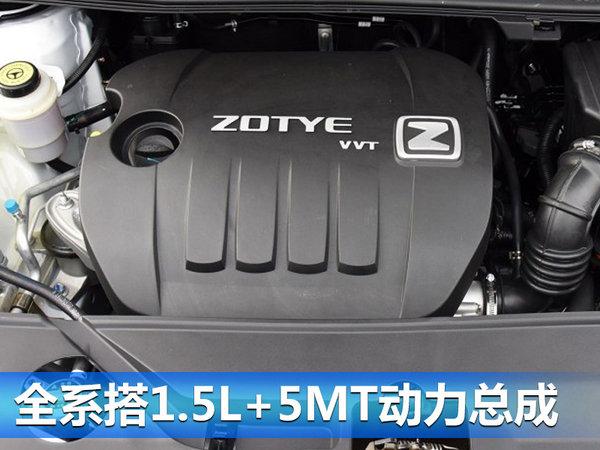 众泰Z360将于5月6日上市 轴距媲美中级车-图5