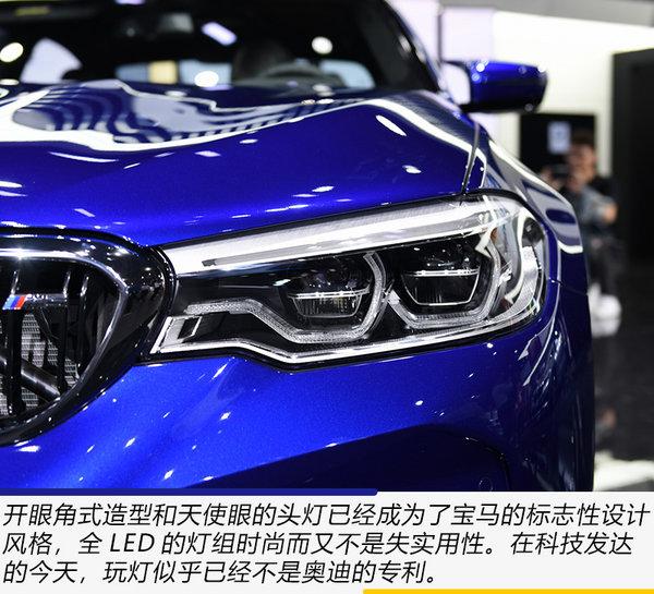 RS6/AMG E63终结者? 广州车展实拍全新宝马M5-图4