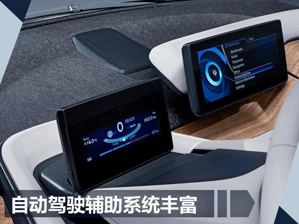 上海马拉松上的特殊选手 BMW i3表现怎么样?-图8