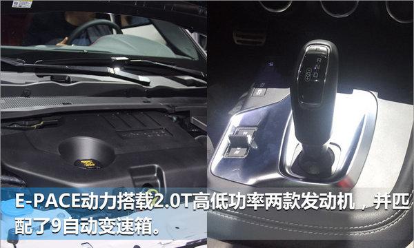 新车内饰方面大面积采用真皮进行包裹,凸显豪华感。配备的全液晶仪表盘、中控大屏以及可显示空调温度的旋钮,大幅提升了车内的科技感。此外,新车还配有三幅式多功能方向盘、一键启动等配置。动力搭载2.0T高低功率两款发动机,匹配9速自动变速箱,并提供四驱系统。