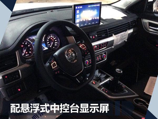 风行景逸X7全新SUV详细信息 配18项安全系统-图6
