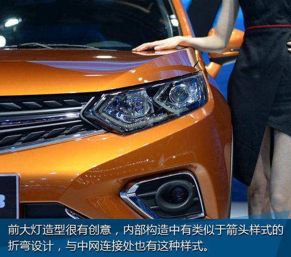 这车肯定会火 上海车展东风风度MX3实拍-图5