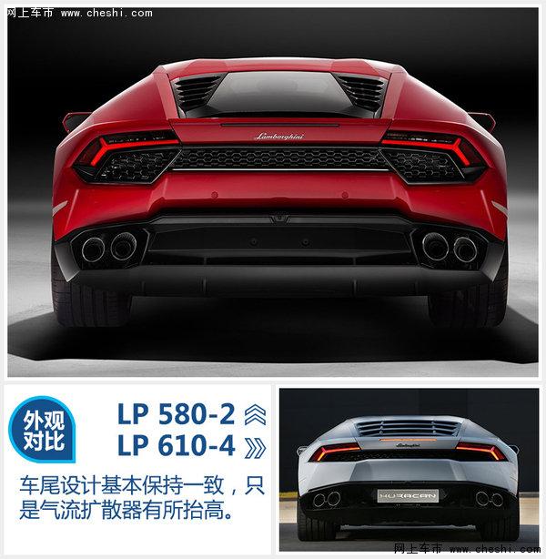 兰博基尼Huracan LP 580-2 售价降130万-图7
