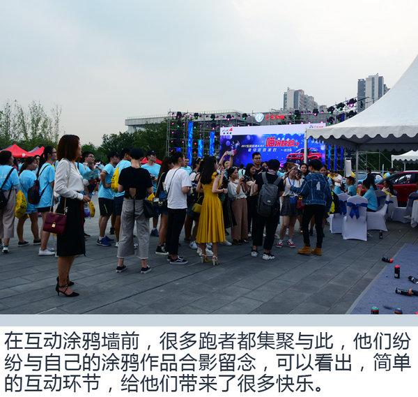 """微马涂鸦一起嗨 东风风神AX4""""夜猫""""狂欢之夜-图3"""