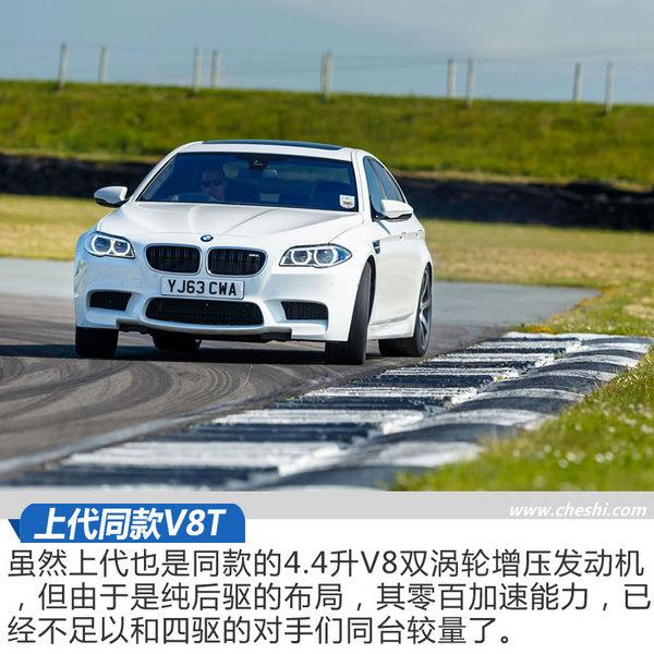 四门轿车秒杀超跑 还能一键断轴?宝马新M5黑科技-图7