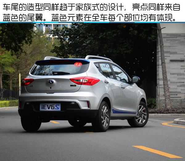 试驾江淮iEV6S 蓝色元素包裹着的电动SUV-图10
