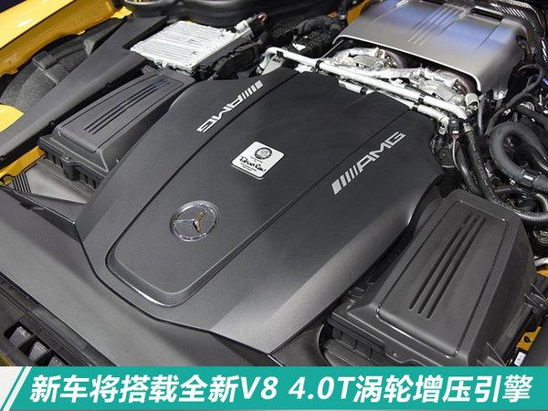 曝奔驰新一代R63 AMG效果图 换新家族脸/动力升级-图4