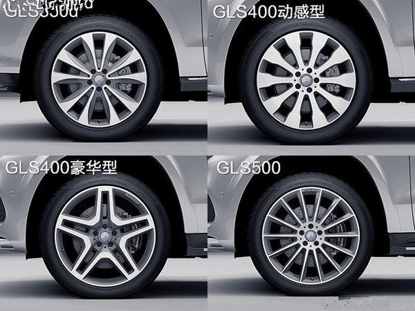奔驰GLS450现车多少钱港口批发手续齐全-图5
