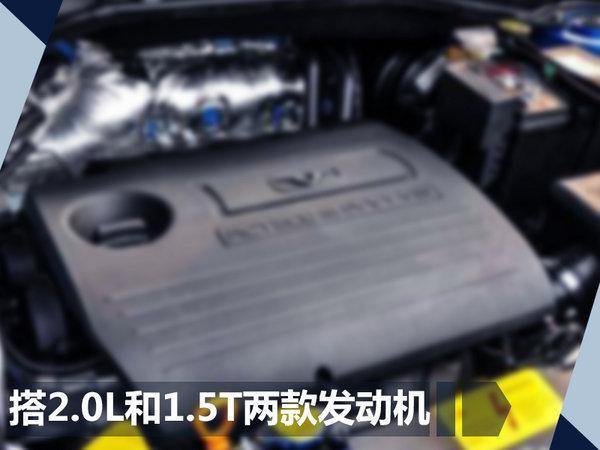凯翼X5将于9月15日正式上市 搭两种动力组合-图5