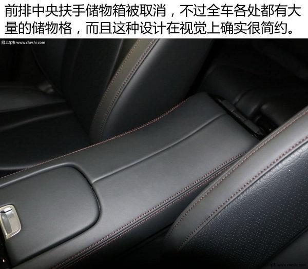 品牌复兴就靠你了!广汽讴歌CDX四驱版 实拍-图6