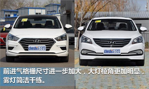 北京现代新名图今日上市 12.98万元起售-图3