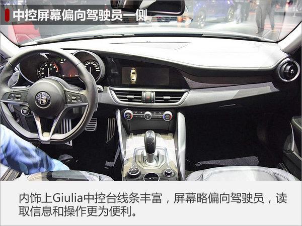 阿尔法罗密欧Giulia将上市 推出5款车型-图4