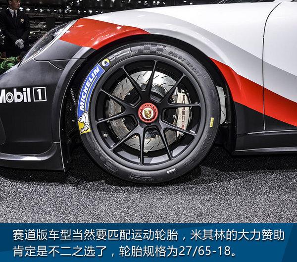 多想置身于赛道! 上海车展实拍911 GT3 Cup-图7