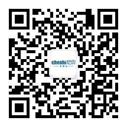 奇瑞瑞虎5最高优惠1万 竞争BYD宋-图1