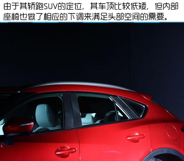 2016北京国际车展 马自达全新CX-4实拍-图8