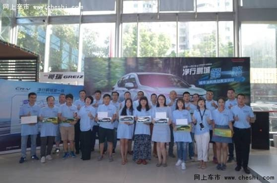 2.56L/100km 新一代CR-V锐·混动净行鹏城-图20
