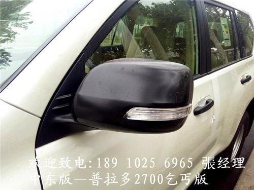 丰田普拉多2700中东版特价出售低价行情-图8