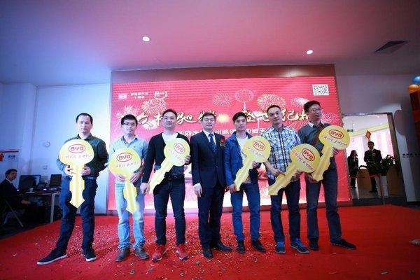 广州路骐比亚迪天河店开业盛典圆满成功-图10