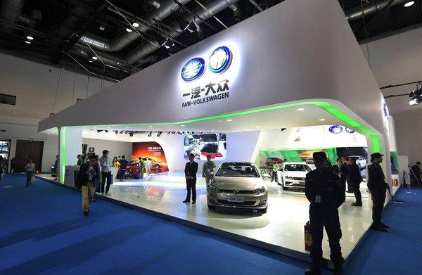 一汽-大众亮相2016北京新能源车展-图1
