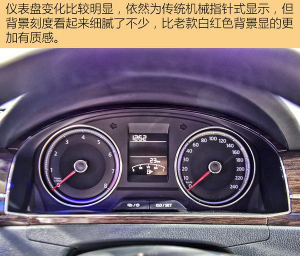 2016款上海大众桑塔纳报价及图片售全国