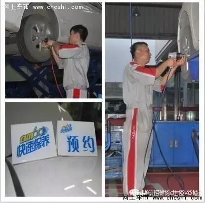 唐山庞大一汽丰田荣获维修业示范店荣誉-图4