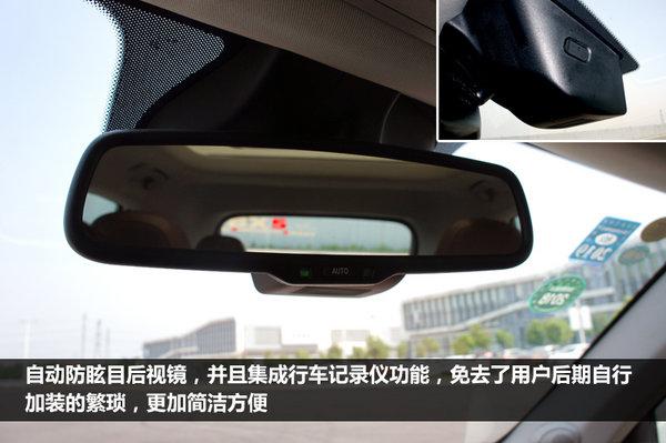 真正诚意之作 宝沃BX5自动四驱尊享型-图24