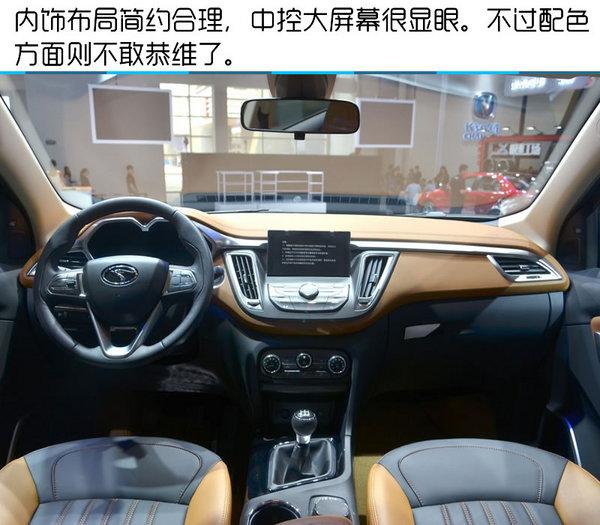 2016北京车展 东南DX7 2.0T运动版实拍-图11