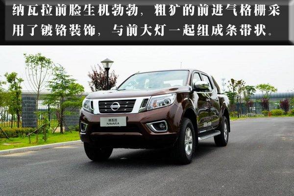 郑州日产纳瓦拉 实用与情怀个性座驾-图5