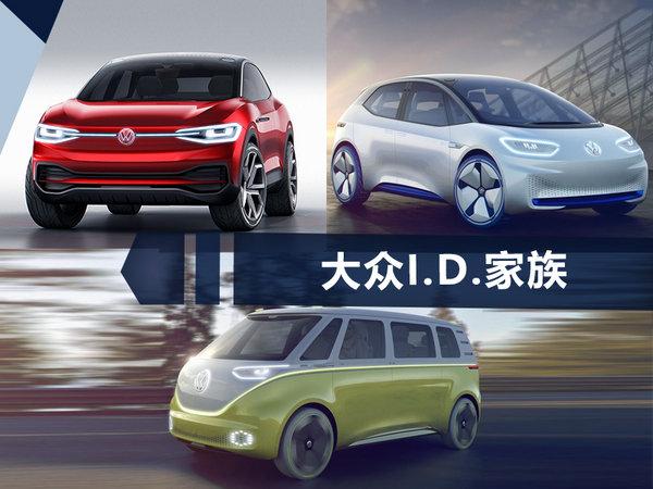 大众将推出50款纯电动车 含自动驾驶辅助系统-图1
