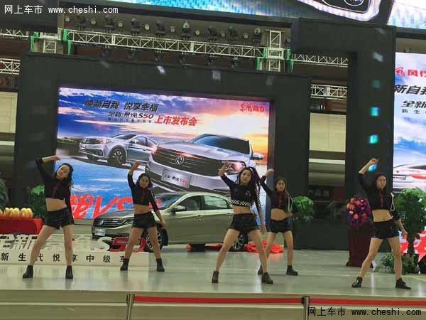 焕新自我 悦享幸福 全新景逸S50宁夏上市-图3