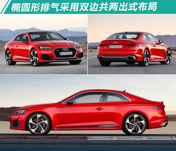 奥迪今年将在华投放3款高性能车 最快3.9s破百-图4
