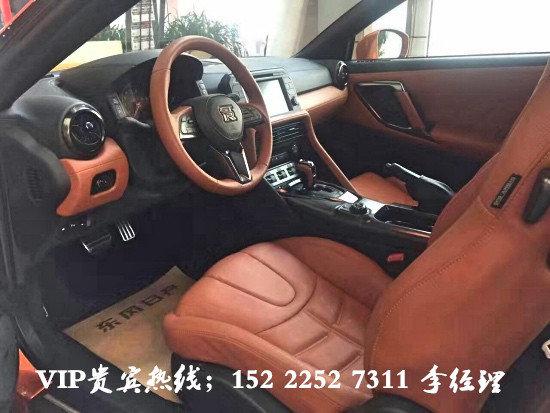 17款日产尼桑GTR超跑 火焰橘3.8T仅168万-图6