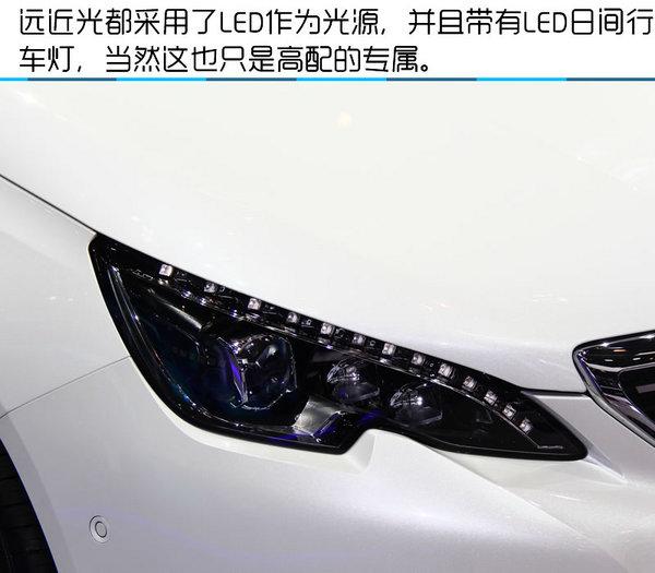 2016年北京国际车展 东风标致新308实拍-图5