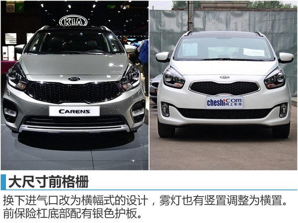 起亚将国产7座MPV佳乐竞争大众途安-图