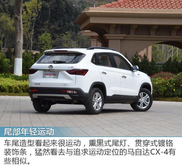 """这个SUV长得有点""""雷克萨斯"""" 试驾幻速S5 1.3T-图6"""