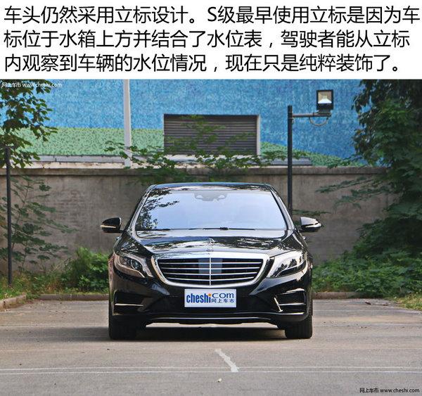 汽车发明者,重新定义D级车 奔驰S500L 实拍-图3
