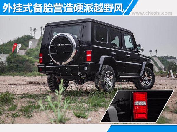 北京汽车两款特别版车型上市 售XX-XX-图4
