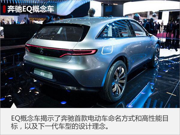 奔驰将国产新一代电动车 首款确定为SUV-图4