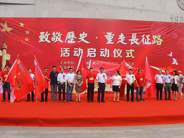 网上车市助力中国最强车重走长征路  见证中国品牌汽车崛起-图13