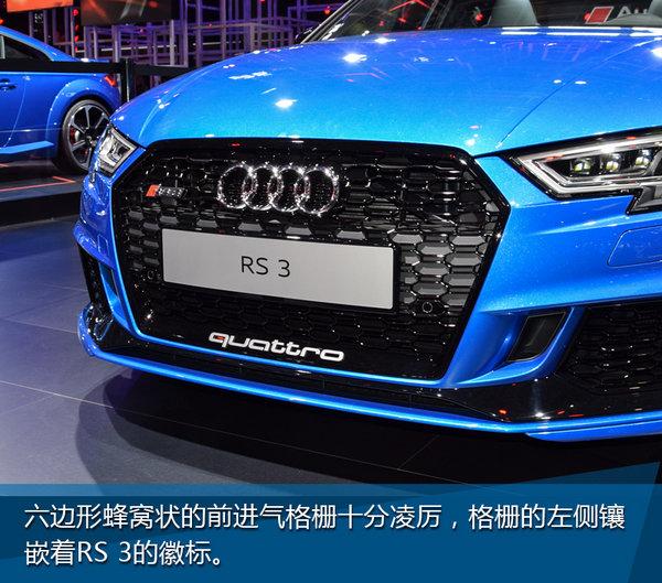 猛兽登陆中国 实拍新奥迪RS 3 Limousine-图5