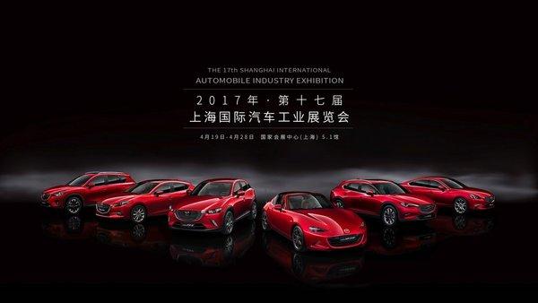 马自达携Mazda CX-3与MX-5登上海车展-图1