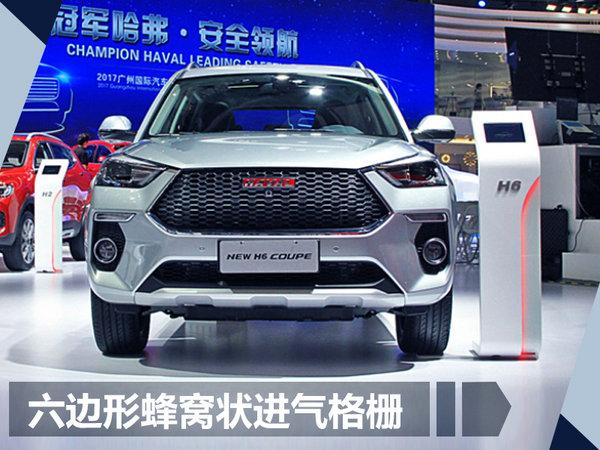 长城2017年达成目标销量无望 将加速推7款SUV-图9