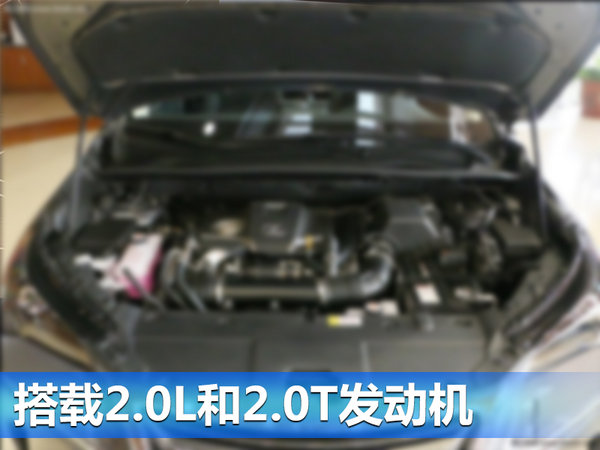 雷克萨斯新款NX 上海车展正式首发亮相-图4