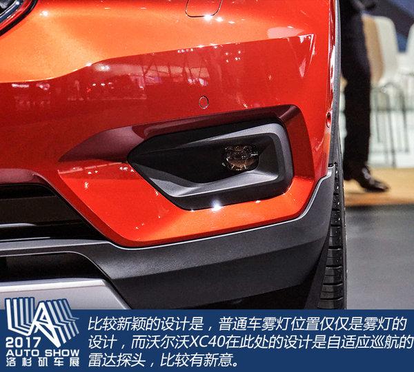 专供国人选择的车型?洛杉矶车展实拍沃尔沃XC40-图4
