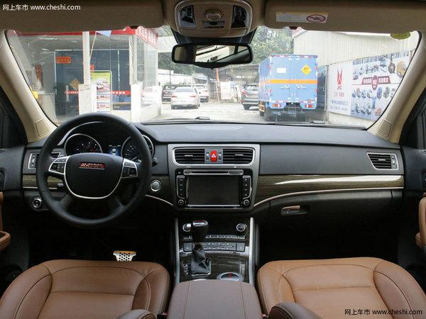 哈弗H8提供试乘试驾 购车优惠2.2万元-图3