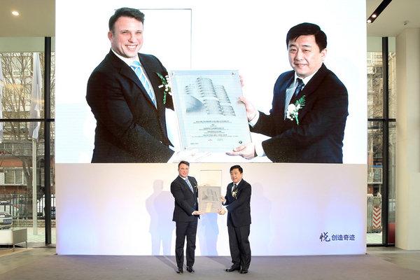 BMW授权经销商 北京博得宝宝马盛大开业-图6