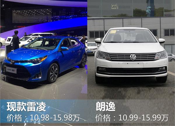 广汽丰田新雷凌正式发布 前脸造型大变-图6
