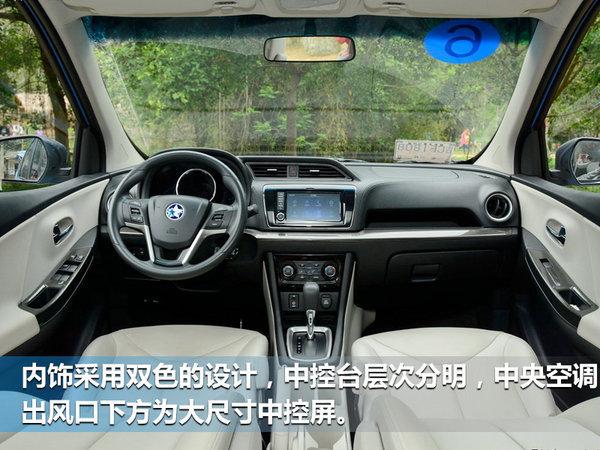 东风启辰M50V正式上市 售价6.58-8.49万-图5
