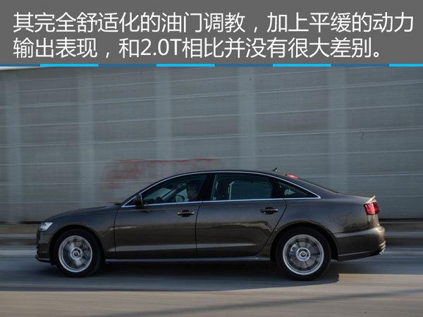 2016款奥迪A6L 1.8T舒适型最新价格直降