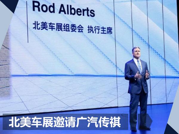 王顺胜:组件海外工厂 广汽传祺将进入北美市场-图4
